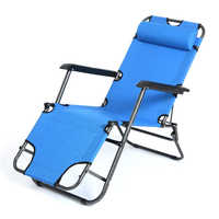 Folding Travel Chair