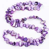 Mop Beads