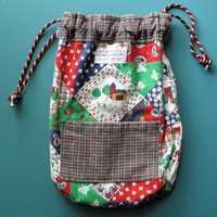 Reversible Drawstring Bags