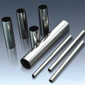 Furniture Steel Pipes