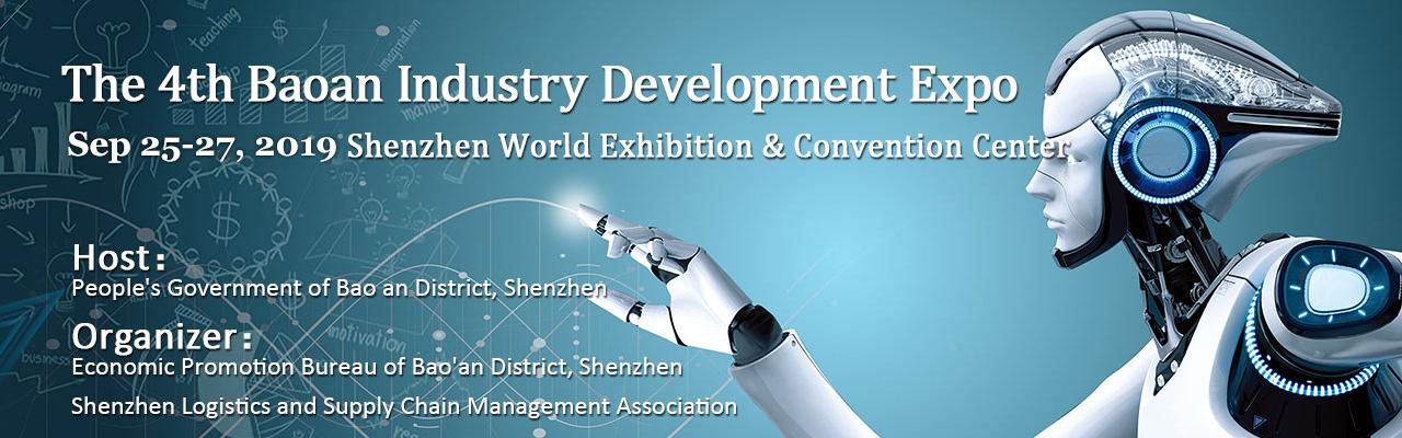 Baoan Industry Development Expo 2019