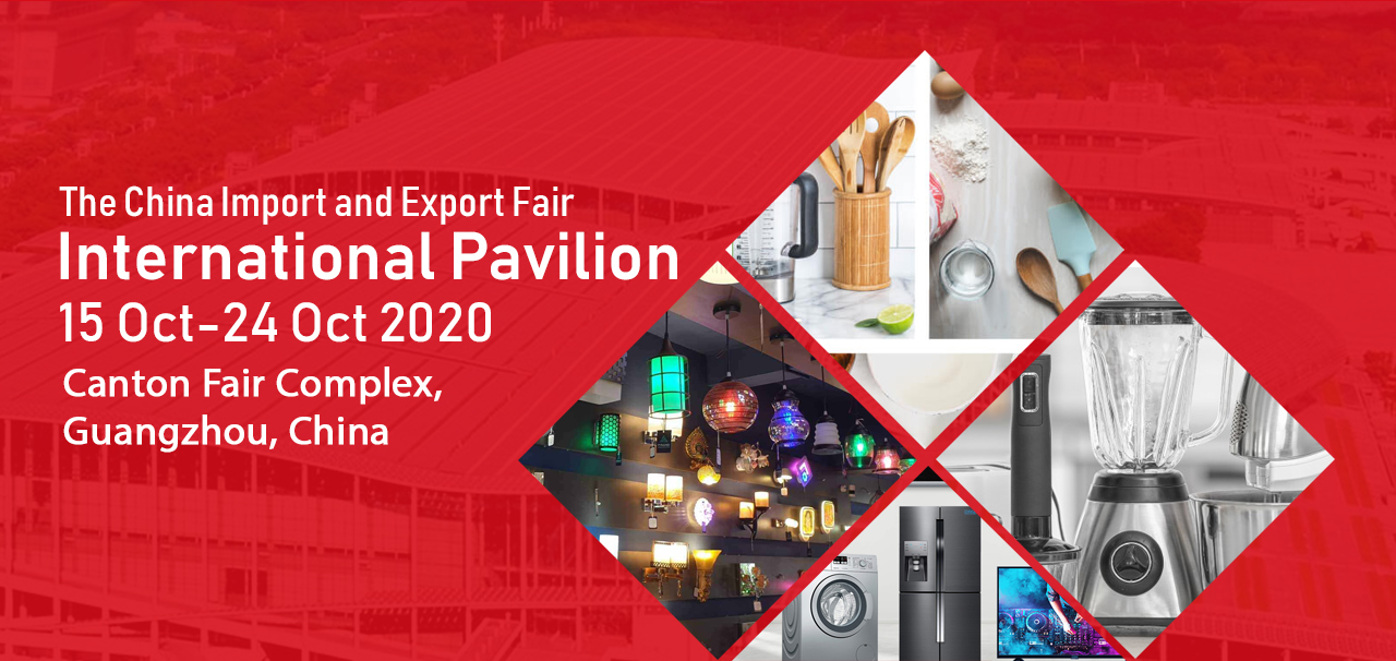Canton Fair- Phase 1