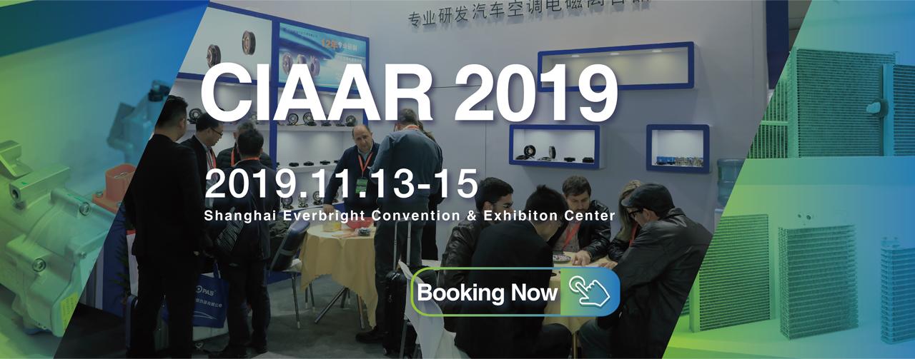 CIAAR 2019