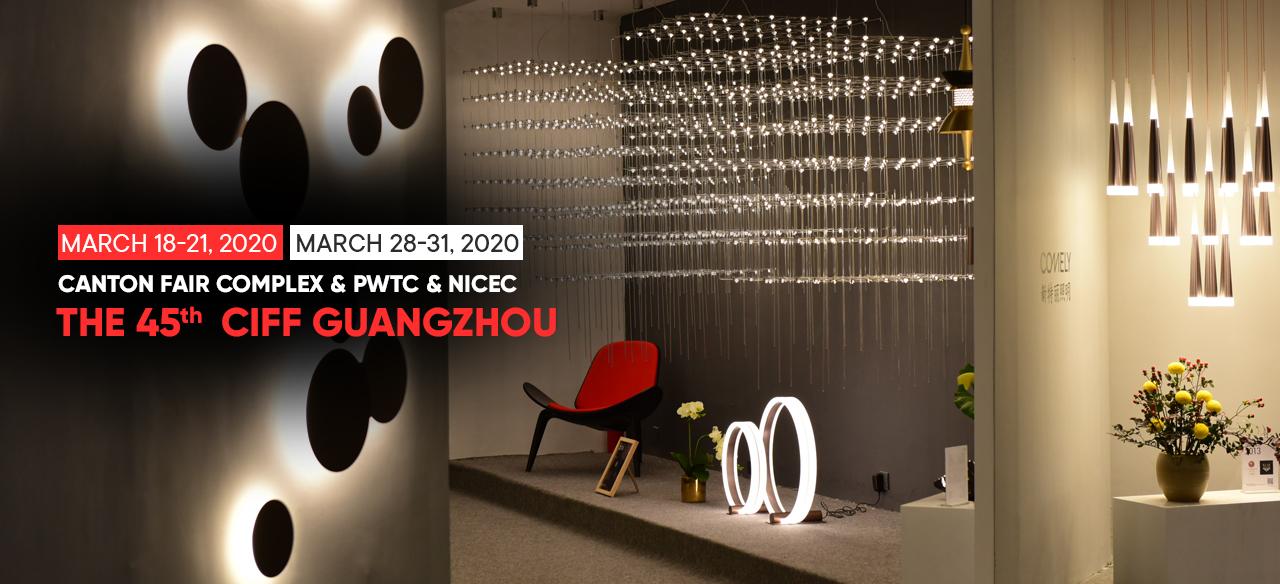China International Furniture Fair (Guangzhou)