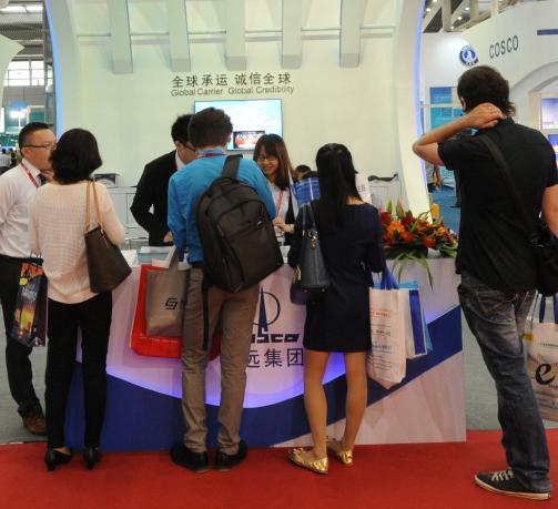 China International Logistics and Supply Chain Fair 2020)