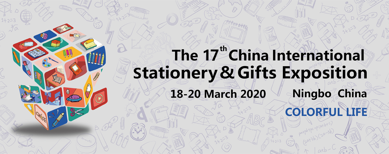 China International Stationery & Gifts Exposition (CNISE) 2020