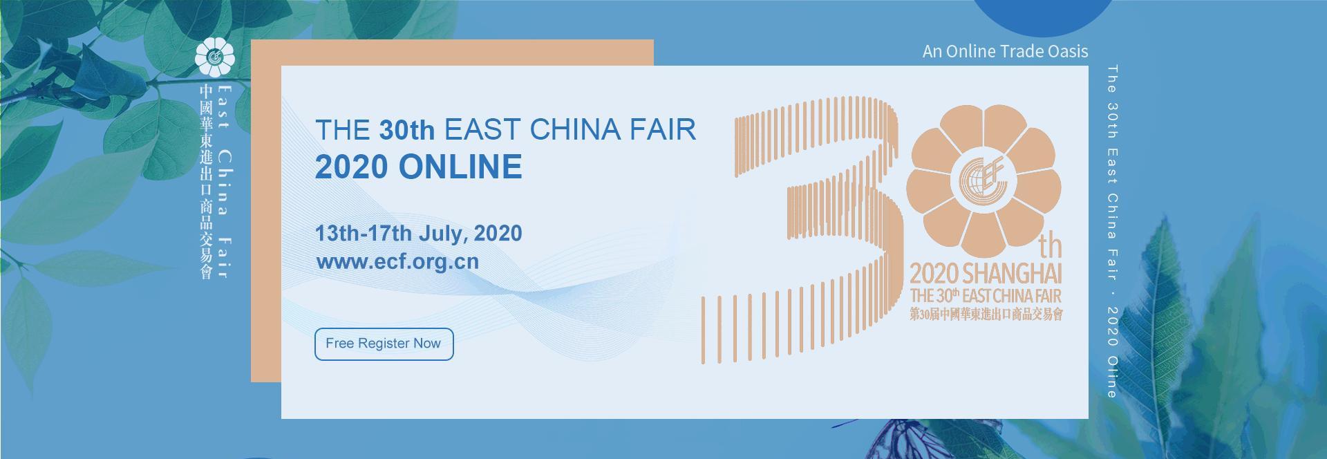 East China Fair 2020