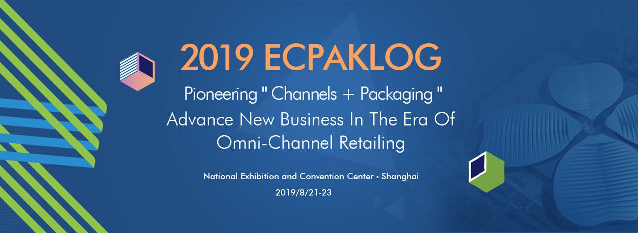 ECPAKLOG 2019