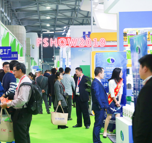 11th China International Fertilizer Show (FSHOW 2020)