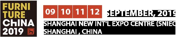 China International Furniture Fair (Guangzhou) 2019