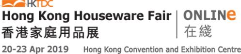 Houseware Fair 2019