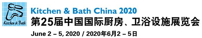 Kitchen Bath China 2020