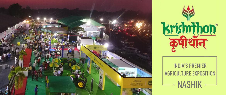 Krishithon 2019- Agriculture Trade Fair in India, Agriculture