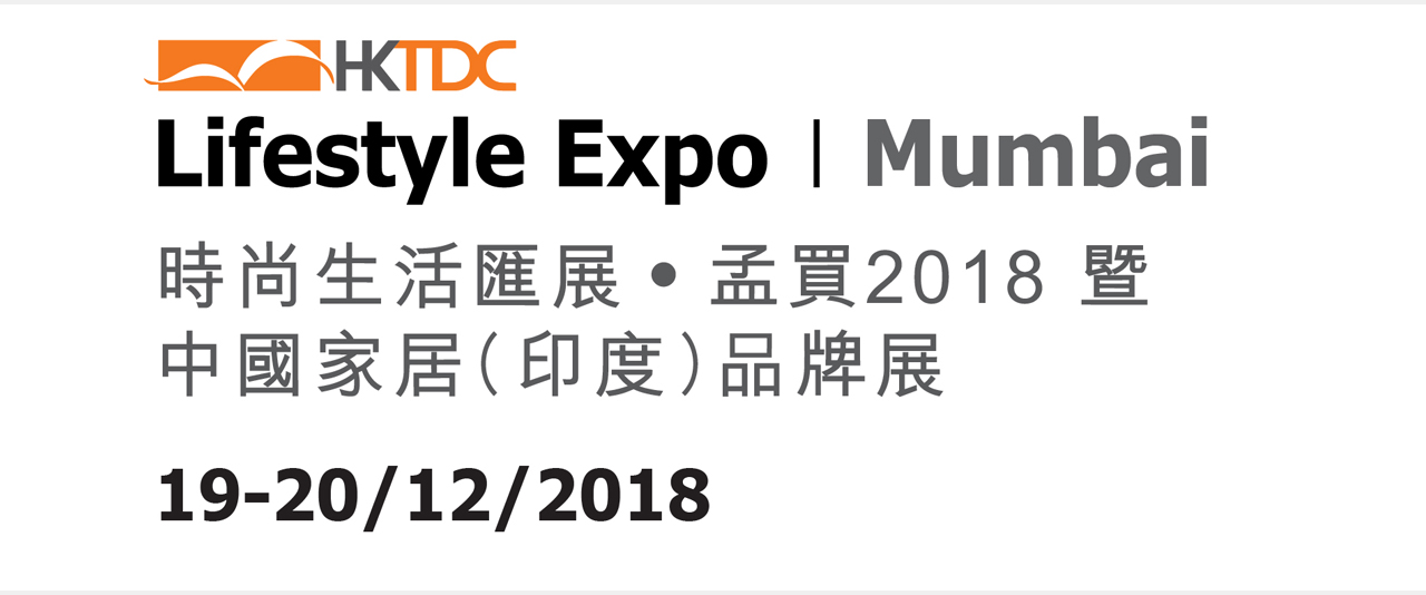 Lifestyle Expo in Mumbai 2018