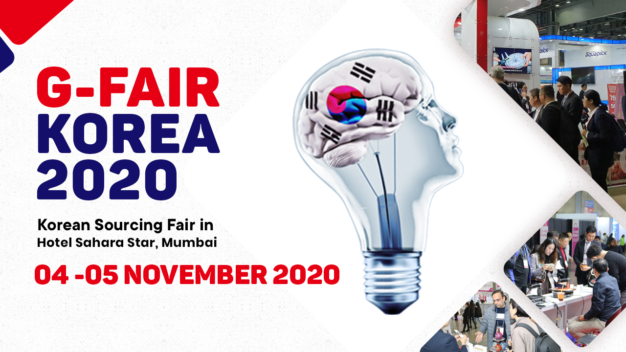G-Fair Korea 2020