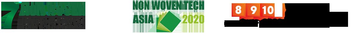 Woven Tech Asia 2020
