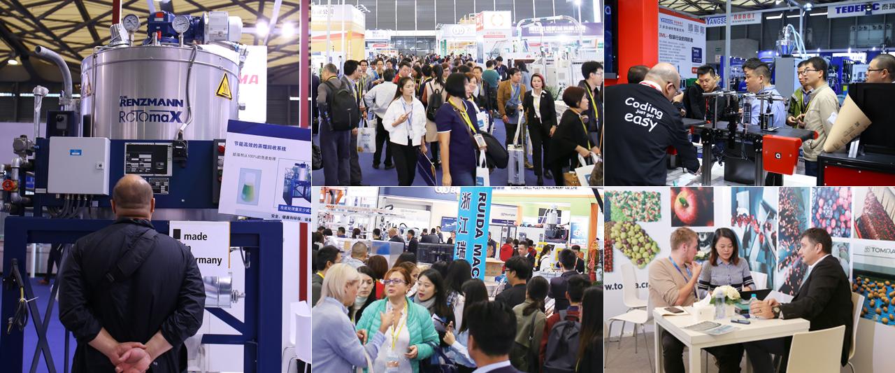 Shanghai World of Packaging (swop)