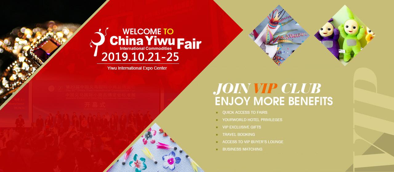 China Yiwu International Commodities(Standards) Fair 2019