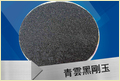 Brown Fused Alumina Powder