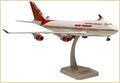 Miniature Aircraft Models