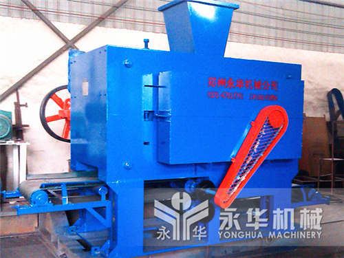 Briquette Machine For Desulfurization Gypsum Briquette Making And Briquette Pressing