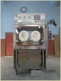 Industrial Fine Pharmaceutical Isolators