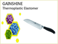 Environmentally Friendly Thermoplastic Elastomer
