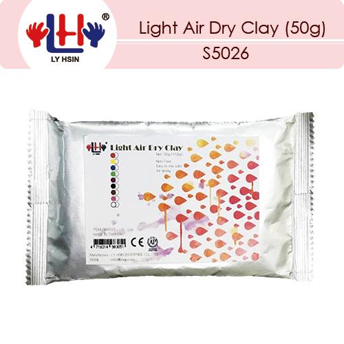 Light Weight Clay 50g