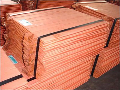 Copper Cathode Sheets And Other Materials