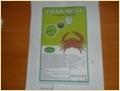 Crab Meal Powder For Fertilizer