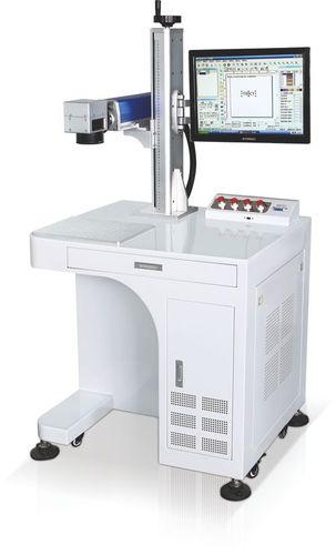 Laser Marking Machine 008