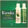 Anti Dandruff Ayurvedic Hair Oil