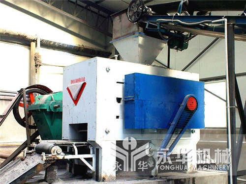 Briquette Machine With High Pressure For Dry Powder, Sawdust Briquette Making/Briquette Pressing