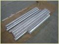 Grade1 Billet & Bars Titanium