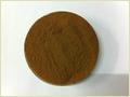Yohimbe Bark Extract 10%  (Yohimbe Extract)