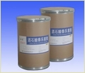 Tylosin Tartrate Powder/Granule